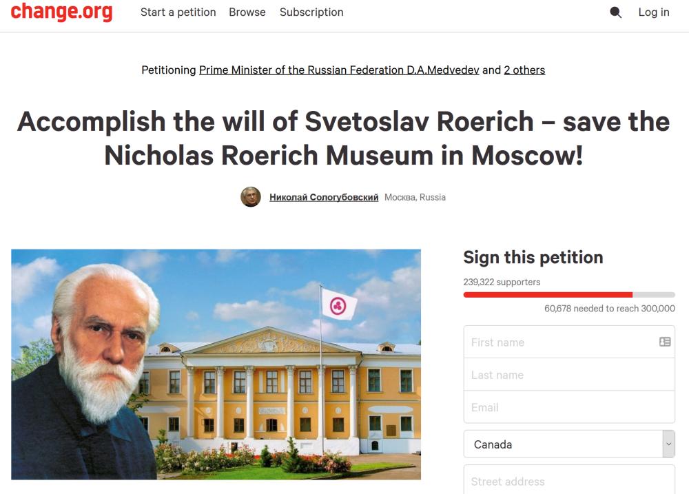 www.change.org/SaveRoerichMuseum