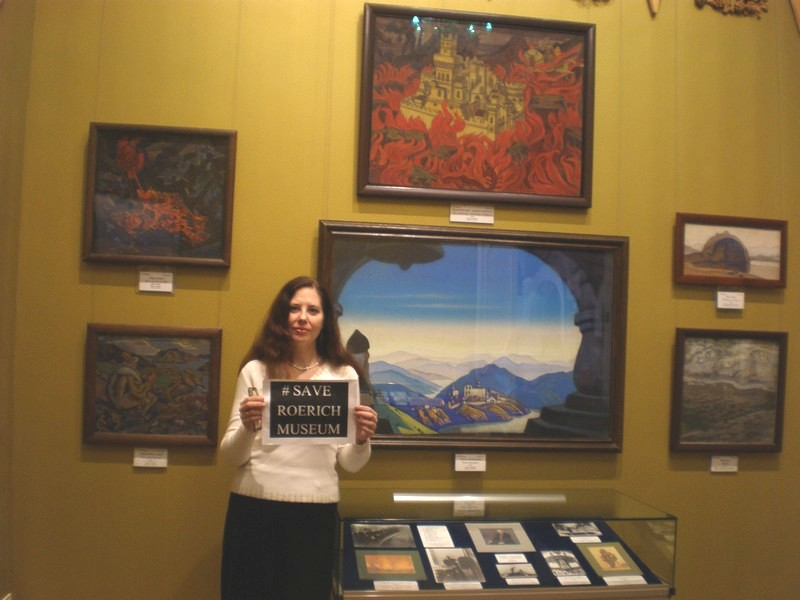 <b>#SaveRoerichMuseum</b><br/>Лилиана