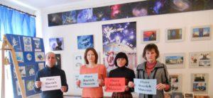 <b>#SaveRoerichMuseum</b><br/>Сотрудники Первомайского <br/>Центра Возрождения