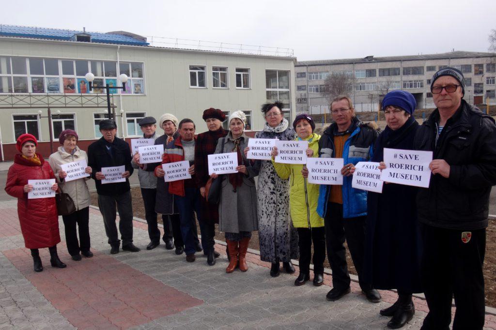 <b>#SaveRoerichMuseum</b><br/>Лесозаводск Россия<br/>Общество Альтаир