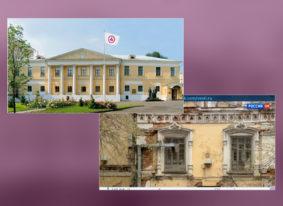Как Международный Центр Рерихов и Музей Востока сохраняют исторические здания