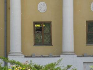 Окно кабинета А.В.Стеценко