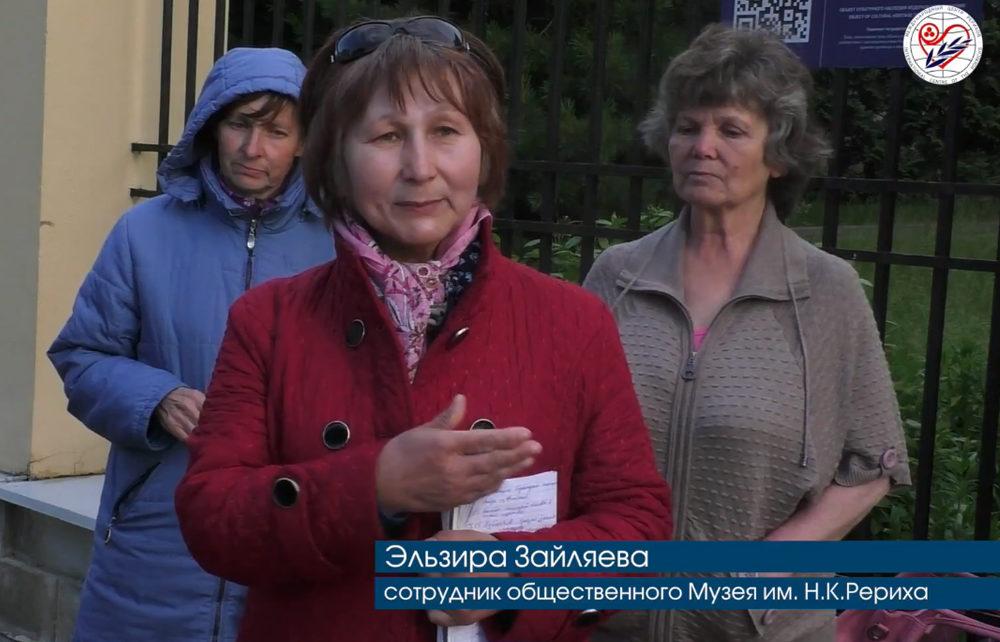 Эльзира Зайляева