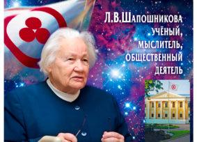И.Ю. Дьяченко. «Никакая клевета не повлияет на следствие эволюции»