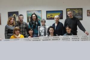 <b>Свердловская региональная общественная организация «Культурно-просветительный Центр Радуга»</b>