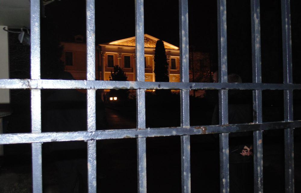 Захват общественного Музея имени Н.К. Рериха