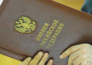 Новый День. Верховный суд указал на безкультурие Минкульта РФ: фильм Международного Центра Рерихов оказался неэкстремистским
