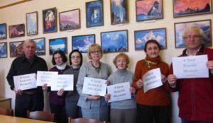 Даугавпилсская Группа Латвийского отделения МЦР