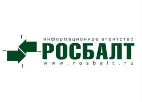 Выселенный из усадьбы Лопухиных Международный Центр Рерихов заявил о пропаже имущества // Росбалт