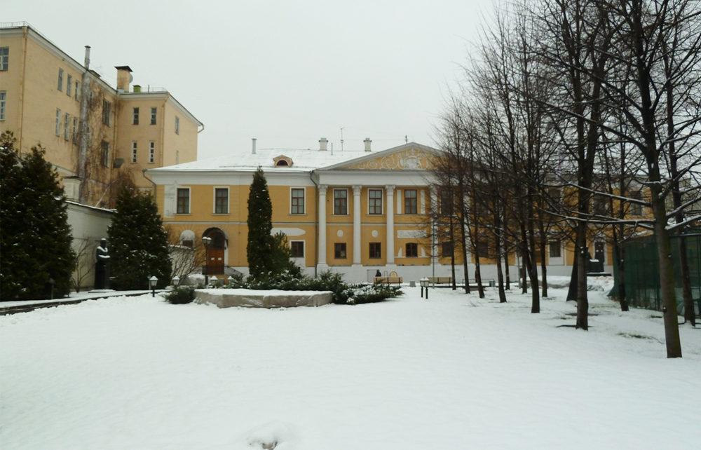 Усадьба Лопухиных. Музей Рериха