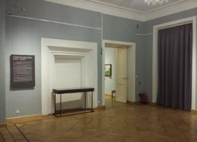 Трофейный музей Рериха сделал ставку на серость // Конт. Drolma1