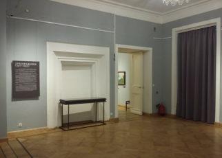 Трофейный музей Рериха сделал ставку на серость