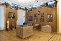 Зал Кулу до захвата Музея