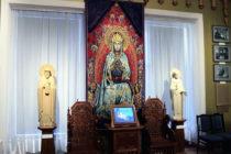 Русский зал до захвата Музея