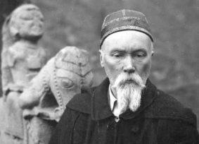 В.В. Фролов. «Для народа русского мы трудились»