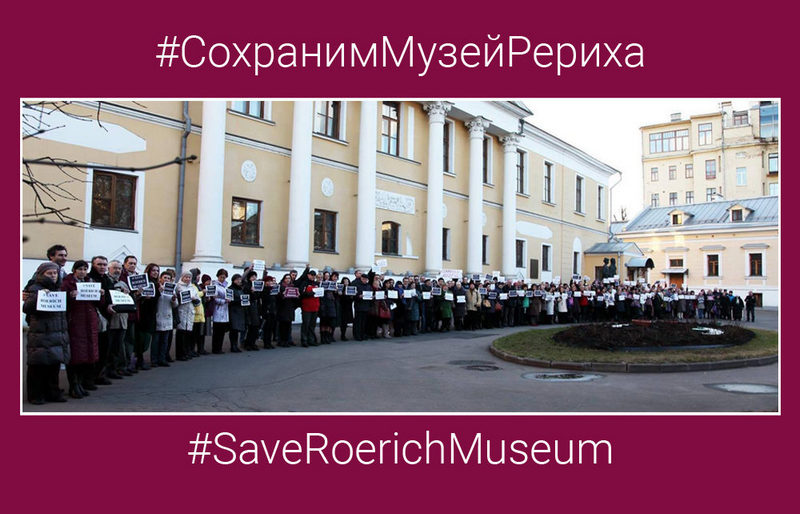 saveroerichmuseum2.jpg