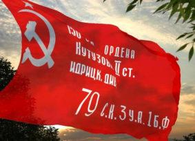 Сначала сняли Знамя Мира, теперь осквернили Знамя Победы // Drolma1. Блог «Конт»