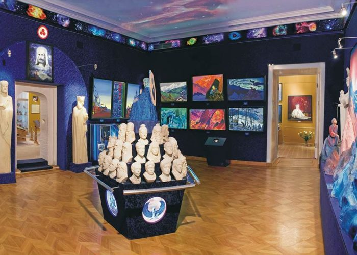 The Hall of Living Ethics before the capture of the Museum