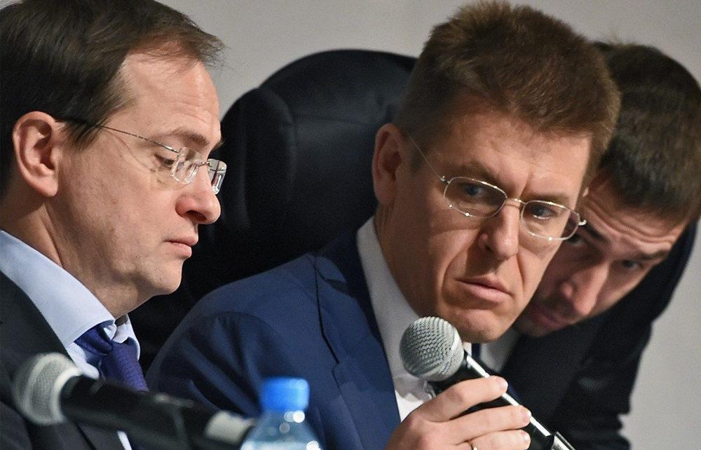 Владимир Мединский и его заместитель Владимир Аристархов