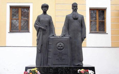 Памятник Елене Ивановне и Николаю Константиновичу Рерихам