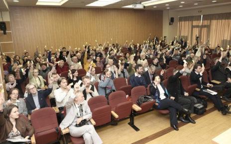 Международный съезд общественности «Разрушение общественного Музея имени Н.К.Рериха в свете проблем сохранения культуры России в XXI веке»