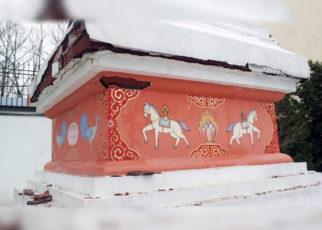 Буддийская ступа Трех Драгоценностей в опасности