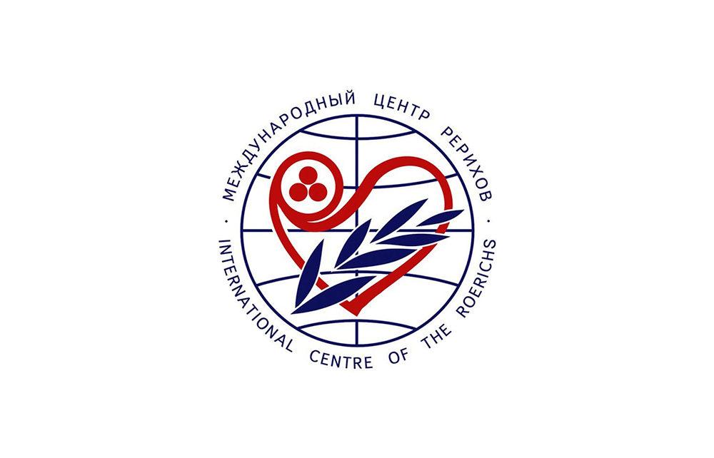 Международный Центр Рерихов