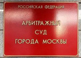 Сообщение Международного Центра Рерихов