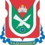Совет депутатов муниципального округа «Хамовники» поддерживает Международный Центр Рерихов